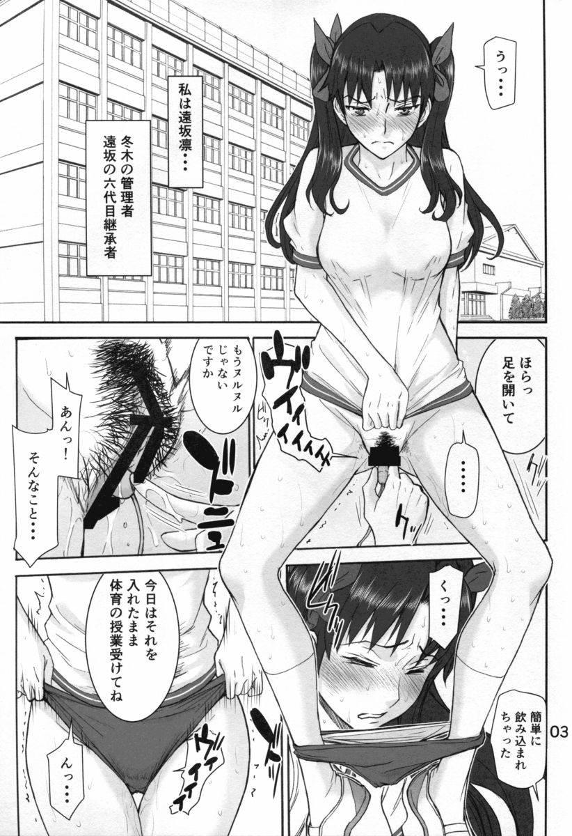 fate エロ Fate/stay night~エロシーン - FC2まとめ