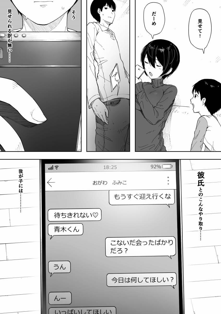 【画像】こういうエロ漫画さぁ…… ->画像>2744枚